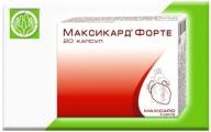 МАКСИКАРД ФОРТЕ