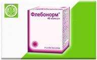 ФЛЕБОНОРМ (FLEBONORM)