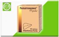 ГЕПАТОМАКС ФОРТЕ