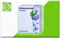 НЕЙРОКСИМЕТ (NEUROXYMET)