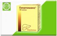 ГЕПАТОМАКС (HEPATOMAX)