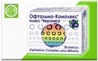 ОФТАЛЬМО-КОМПЛЕКС + Черника